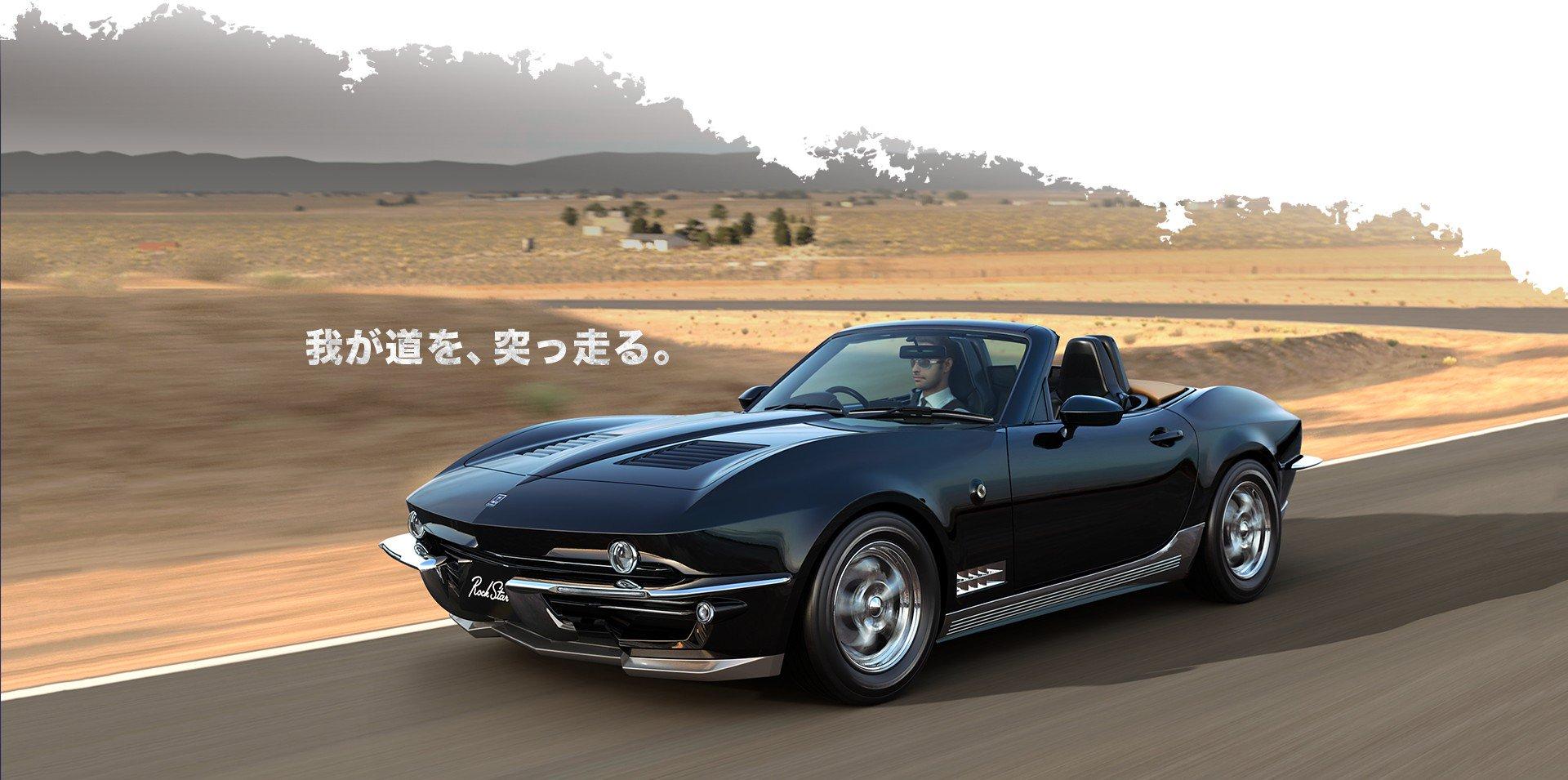 Родстер построен на базе Mazda MX-5, но разработчики хотели сделать его похожим на Chevrolet Corvette II поколения